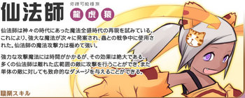 hb senhoshi.jpg