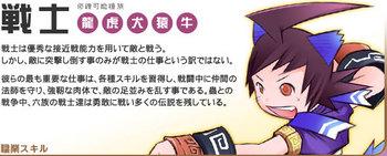 hb senshi.jpg